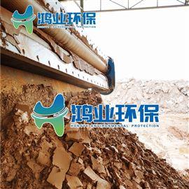压泥机制砂泥浆分离 沙石厂污泥脱水机