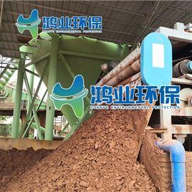 压泥机制砂泥浆固液分离设备 砂石厂泥水分离机