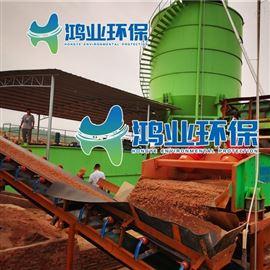 脱水设备洗沙污泥榨泥机 洗砂厂污水过滤设备