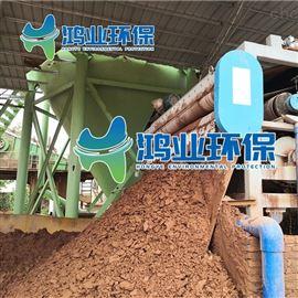 脱水设备洗沙污泥干堆机 洗砂厂泥浆过滤设备