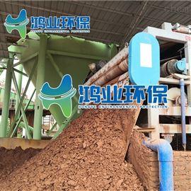 压泥机洗沙泥浆分离设备 洗砂厂泥浆脱水设备