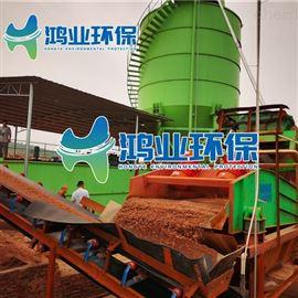 脱水设备洗沙污水榨泥机 洗砂厂污泥固液分离机