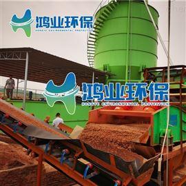 脱水设备洗沙泥水干排设备 洗砂厂泥水固液分离机