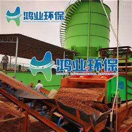 脱水设备洗沙厂污泥固化机 洗沙场污水压滤设备