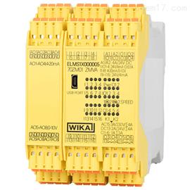 型号 ELMS1德国威卡WIKA安全电子模块
