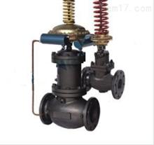 V231D02-自力式压力调节阀