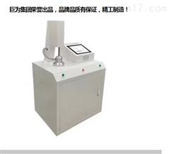 JW-L8013上海熔喷布颗粒过滤效率(PFE)测试仪厂家
