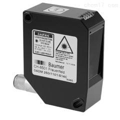 测距传感器 OADM 250U1101/S14C