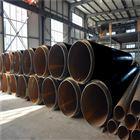 河北厂家生产聚氨酯热水发泡保温管标准规格