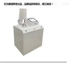 JW-L8013安徽熔喷布颗粒过滤(PFE)测试仪源头厂家