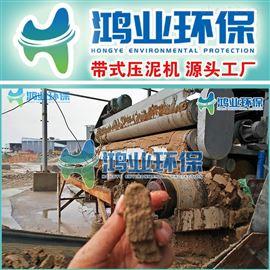 脱水设备洗砂场污水压榨设备 沙石泥浆固液分离机