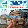 制砂污水干排设备 砂石厂泥浆固液分离机