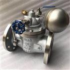 100X不鏽鋼遙控浮球閥