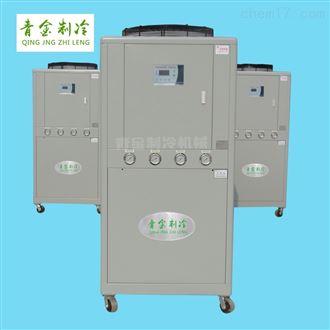 QX-12A风冷箱式冷水机粉末涂装冷却机组