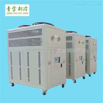 QX-20A智能温控风冷式冷水机粉末涂装降温