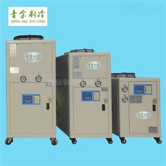 QX-10A风冷式冷水机10匹粉末涂装降温