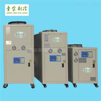 QX-20A负极锂电池搅拌机散热冷水机
