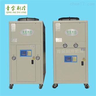 QX-8A风冷箱式冷水机吹膜机冷却8匹