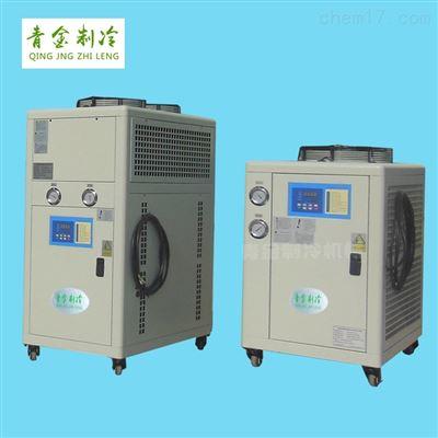 QX-20A食品行业冷水机降温设备
