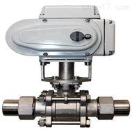 电动外螺纹带焊接管球阀Q921F性能可靠