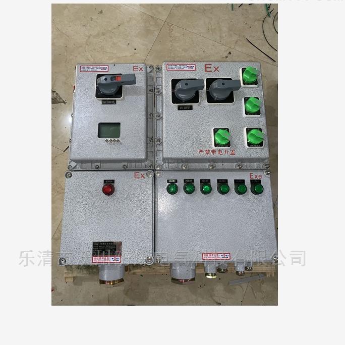 大連防爆風機配電箱380/220V帶電壓保護