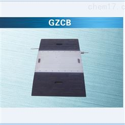 GZCB寧波公路計重稱重柯力便攜式軸重秤傳感器