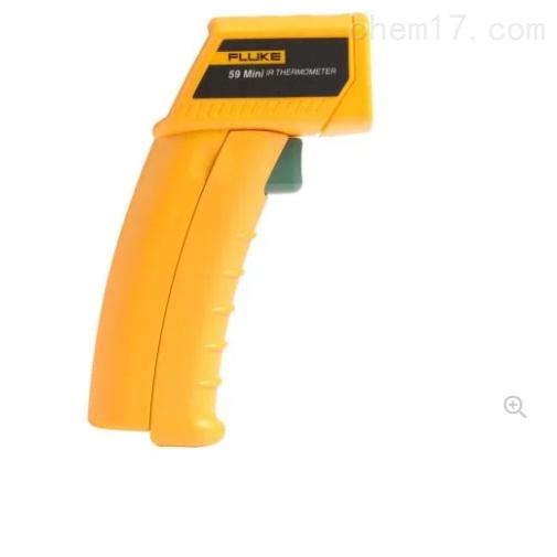美国福禄克Fluke手持式红外测温仪