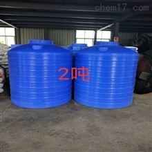 2000升塑料清洗水箱2吨化工桶次氯酸钠储罐