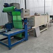 热收缩膜保温板打包机源头厂家