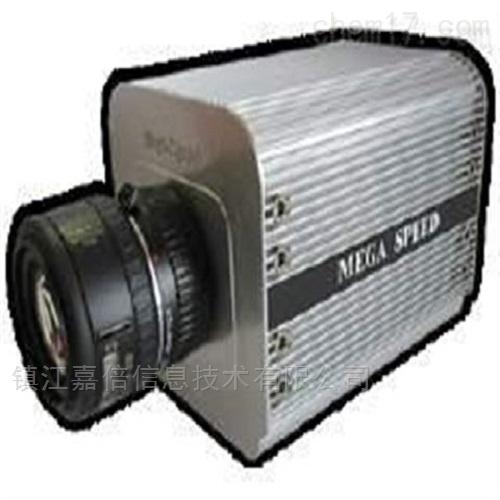 Mega Speed高速相机