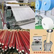 高压静电发生器12万伏静电驻级生成器