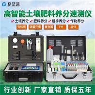 GLP-GTR-Ⅰ土壤成分检测仪器