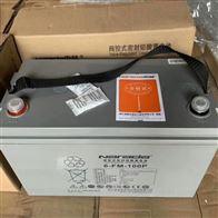6-FM-100P南都蓄电池6-FM系列原装正品