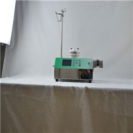 QYZW-2008微型智能集菌器