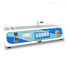 热粘性测试仪