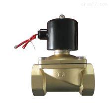 电磁阀2W规格型号大口径