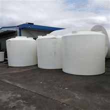 6吨实验室杀菌剂储水箱化工微生物发酵储罐