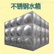 江西50立方不锈钢水箱多少钱