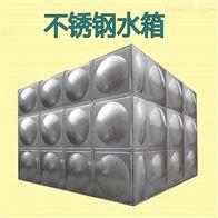 100 200 300 400可定制吉林小型不锈钢水箱说明书