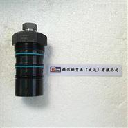 德国ROEMHELD油缸夹具液压零点系统