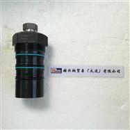 夹具德国ROEMHELD油缸夹具液压零点系统