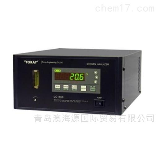 LC-860氧气分析仪日本TORAY