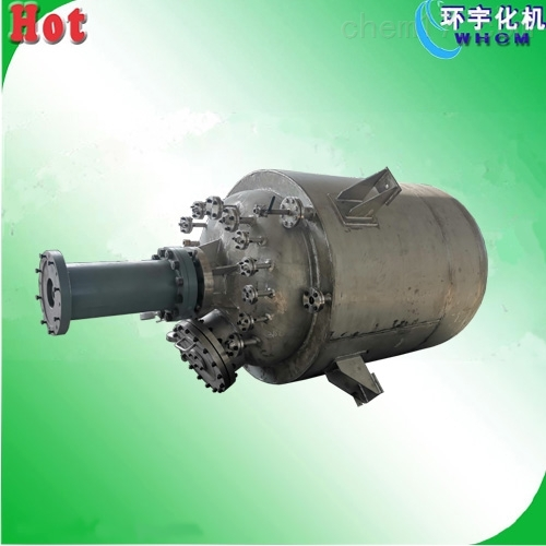 2000L工业大型不锈钢深冷反应釜