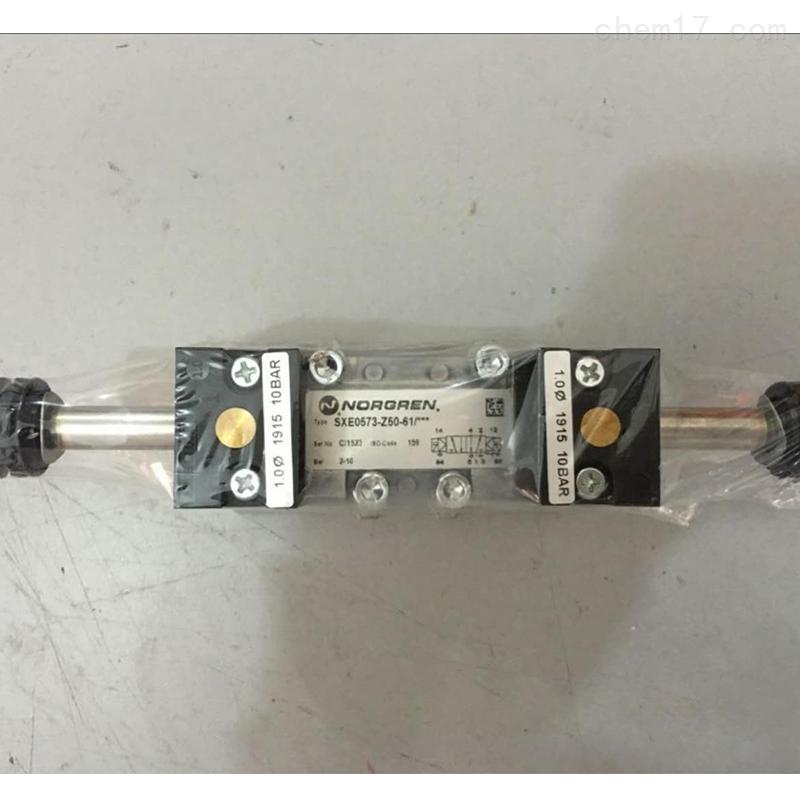 英国诺冠电磁阀元器件SXE9574-A80-00/13J
