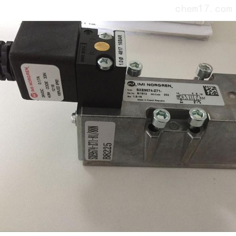原装英国诺冠电磁阀SXE9573-180-00K 24VDC