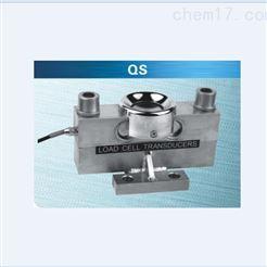 QS寧波汽車衡稱重系統柯力磅秤傳感器