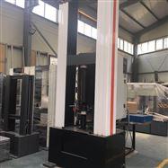 WDW-100高低温复合材料试验机一诺特价出售