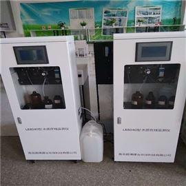 LB系列青岛路博厂家直销总铁在线自动监测仪功能