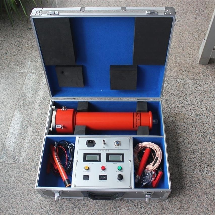熔喷布高压静电驻极机