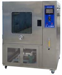 高温电气炉
